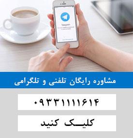 telegrami